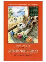Детская художественная литература <b>Феникс</b> — купить на Яндекс ...