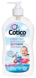 Купить <b>Cotico Средство</b> для <b>мытья</b> детской посуды 0.5 л с ...