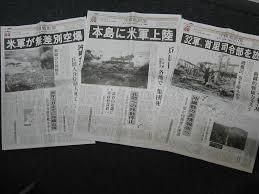 「十・十空襲」の画像検索結果