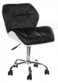 <b>Барный стул Woodville</b> Trizor недорого купить в магазине MebelStol