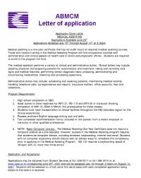 application letter health technology news leave a response