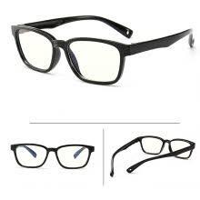 Discount eyewear-frame with Free Shipping – JOYBUY.COM