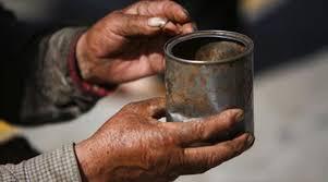 Image result for beggar Tsipras