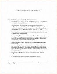 10 job application cover page basic job appication letter job application cover sheet pdf
