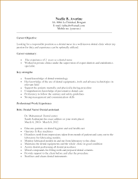 assistant dental assistant resume sample image of dental assistant resume sample full size