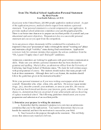7 personal statement outline example case statement 2017 7 personal statement outline example