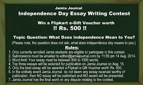 independence essaythe two sides of the declaration of independence essay question