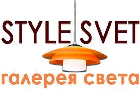 <b>Светильник</b> подвесной <b>Crystal Lux BEAM</b> SP1 1170/201 - Люстры ...