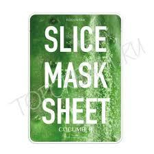 KOCOSTAR Slice Mask Sheet - <b>Маски</b>-<b>слайсы тканевые с</b> ...