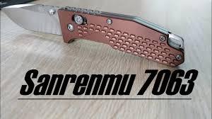 Knife Review: <b>Sanrenmu 7063</b> - YouTube