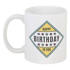 Толстовки, <b>кружки</b>, чехлы, футболки с принтом happy <b>birthday</b> to ...