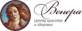 <b>Карбоновый пилинг-комплекс Carbon Peel</b> Program — Венера