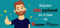 <b>Ворота игровые DFC 12ft</b> GOAL366B1 купить в «OLBOL.ru» с ...