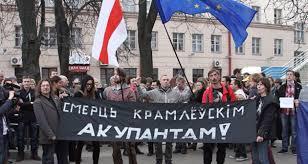Кремль пытается расколоть Беларусь, - Безсмертный - Цензор.НЕТ 2434