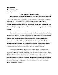 good persuasive essays wwwgxartorg persuasice essay ubiat nothing to worry about  resumework worship short essay essays on