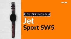 Распаковка спортивных часов <b>Jet Sport SW5</b> / Unboxing Jet Sport ...
