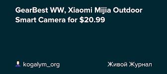 GearBest WW, <b>Xiaomi Mijia Outdoor Smart</b> Camera for $20.99 ...
