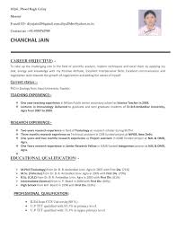 resume format for teacher job resume examples  tags resume format for applying teacher job resume format for computer teacher job resume format for primary teacher job resume format for teacher job