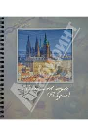 """""""<b>Тетрадь</b> 96 листов, клетка """"Окно в Европу"""", в ассортименте ..."""