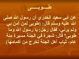 انوار رمضان1437هـ  - صفحة 2 Images?q=tbn:ANd9GcQyHK0nCMaBiXAkTFdwUID0o792wL-uBTH8O1KIQIzGkjSlh_gp