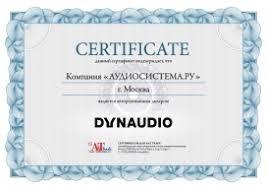 <b>Акустика Dynaudio</b> — купить в интернет магазине АудиоСистема ...