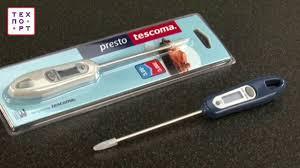 <b>Цифровой термометр Tescoma Presto</b> - YouTube