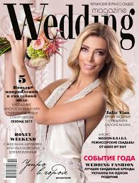 Wedding magazine #3 2016 by Magazine Wedding - issuu