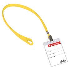 <b>Бейдж</b> вертикальный (<b>90х60 мм</b>), на желтой ленте 45 см ...