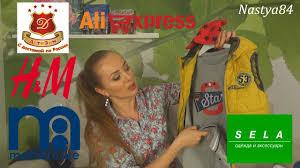Покупки детской одежды для <b>мальчика</b> часть 1/ Haul/ H&M ...