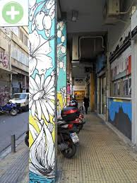 street art in athens  a photo essay   athens greece  athens and    street art in athens  greece  a photo essay