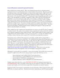 characteristics of a good teachers essay
