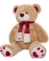 """<b>Мягкая игрушка медведь</b> """"Кельвин"""" кремового цвета 110 см ..."""