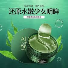 IMAGES Alga Lady <b>seaweed collagen</b> smooth and moisturizing <b>eye</b> ...