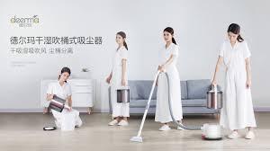 Xiaomi Deerma Wet and Dry Bucket <b>Vacuum Cleaner Delmar</b> TJ200 ...