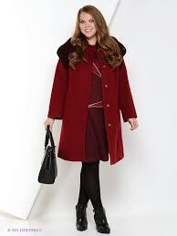 Пальто Electrastyle 2294975 в интернет-<b>магазине</b> Wildberries.ru