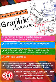 graphic designers jobs vacancies in sri lanka top jobs topjobs best job site in sri lanka cv lk