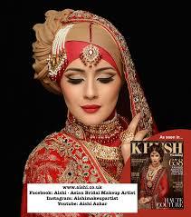 lessons london mac pro mac allenora 39 bridal makeup artist hair stylist london henna