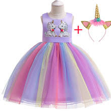 Compare prices on Dress <b>Princess Unicorn</b> - shop the best value of ...