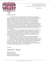 transcripts and references heather beck s electronic portfolio letter of recommendation