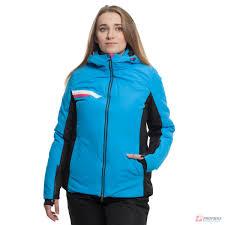 <b>Куртка горнолыжная</b>, <b>WHS 578016</b> голубой 1067974 - купить со ...