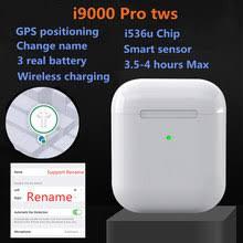 i30 <b>tws</b> wireless