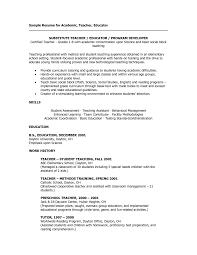 preschool teacher resume objective examples teacher resume preschool teacher resume objective examples resume long term substitute teacher long term substitute teacher resume image