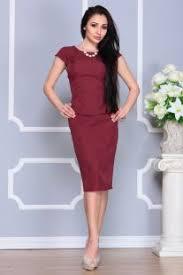 Женский <b>костюм Laura Bettini</b>