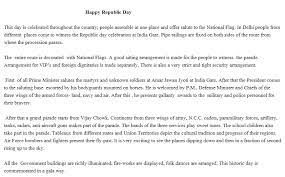 essay on republic day in english for kids of class    happy  republic day essay in english pdf