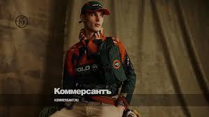 Мужское пончо и <b>хайкеры</b>: в Москве появилась капсула Polo Sport ...
