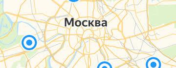 Купить хозяйственные товары в интернет-магазине на Яндекс ...
