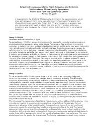high quality application essay examples admissions essay  resume    resume design