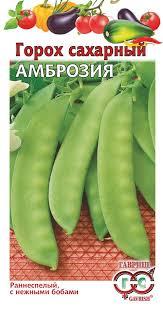 """<b>Семена</b> Гавриш """"<b>Горох Амброзия</b>, сахарный"""", 10004051, <b>10 г</b> ..."""