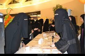 طبيبات جمعية الإمارات ينظمن حملة توعيةٍ صحيةٍ