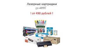 Ремонт компьютеров, телефонов планшетов Тольятти's products ...